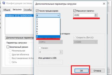 Как включить все ядра на Windows 8?