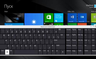 Как включить экранную клавиатуру на Windows 8?