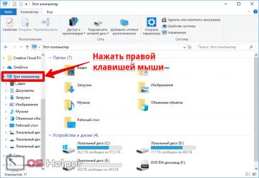 Как открыть камеру на ноутбуке Windows 7?